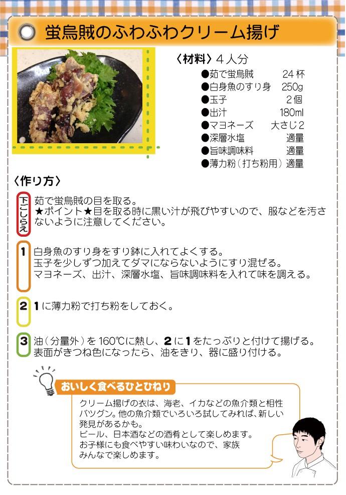 p_recipe_1504