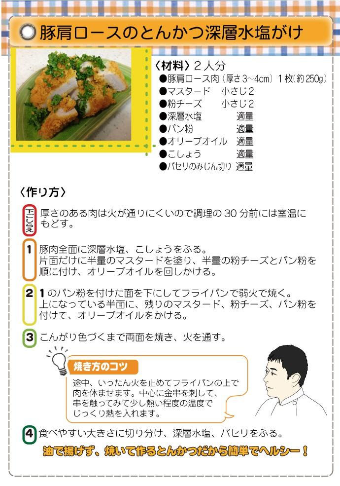 p_recipe_1505
