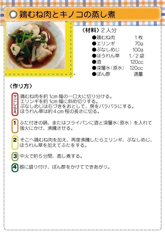 p_recipe_1507
