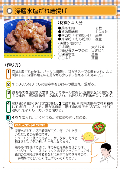 p_recipe_1512