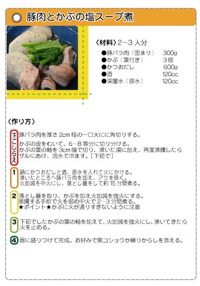 p_recipe_1601_2