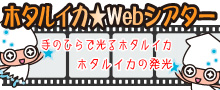 webtheater_eye_1