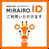 mirairo_2