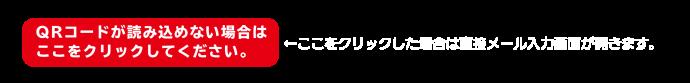 2021kaijyouyoyakuhyou2