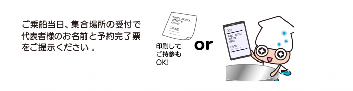 2021kaijyouyoyakuhyou3